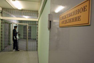 275 ст. УК РФ: шпионаж, государственная измена
