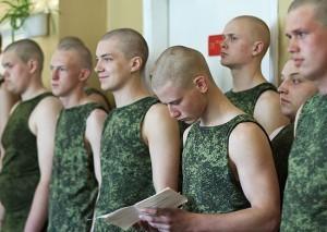 Берут ли в армию с условным сроком