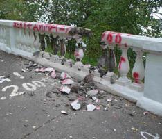 Вандализм: ст 214 УК РФ с комментариями, состав преступления