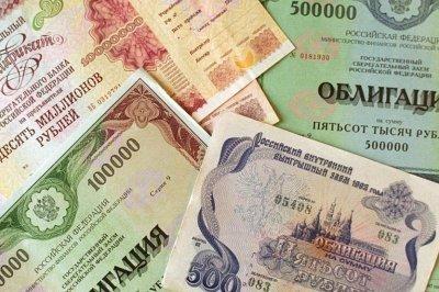 185 статья УК РФ: нарушение при эмиссии ценных бумаг