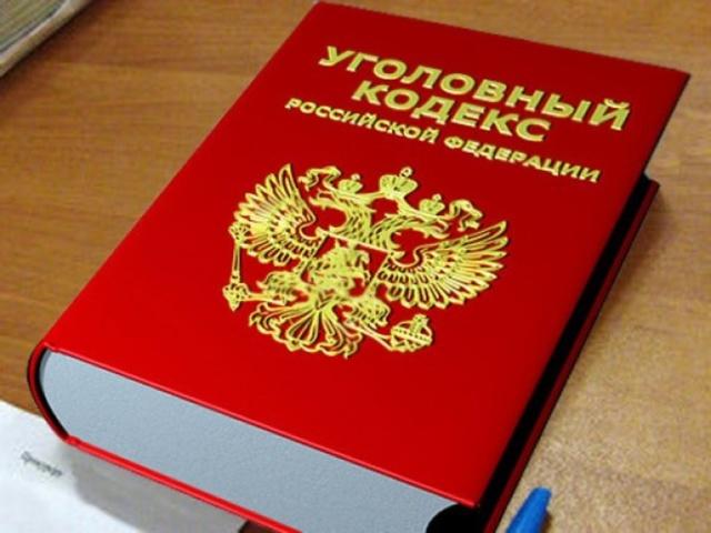 154 статья УК РФ: незаконное усыновление и удочерение