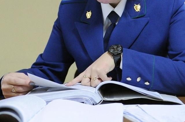 179 УК РФ: принуждение к совершению сделки или к отказу от ее совершения