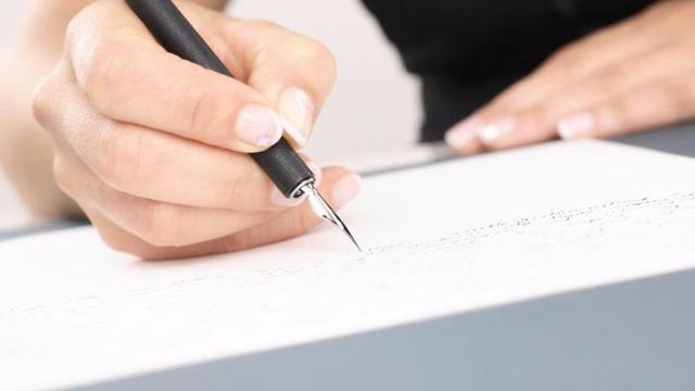 Cрок рассмотрения жалобы в прокуратуре