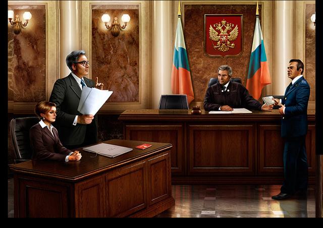 251 ст. УК РФ: комментарий к статье и судебная практика