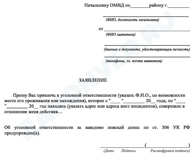 112 статья УК РФ: умышленное причинение средней тяжести вреда здоровью