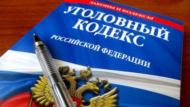 114 статья УК РФ: превышение пределов необходимой обороны