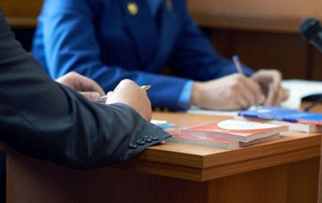 Преследование статья УК РФ, состав преступления, ответственность