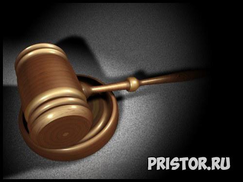 Как действовать в суде без свидетелей: порядок действий