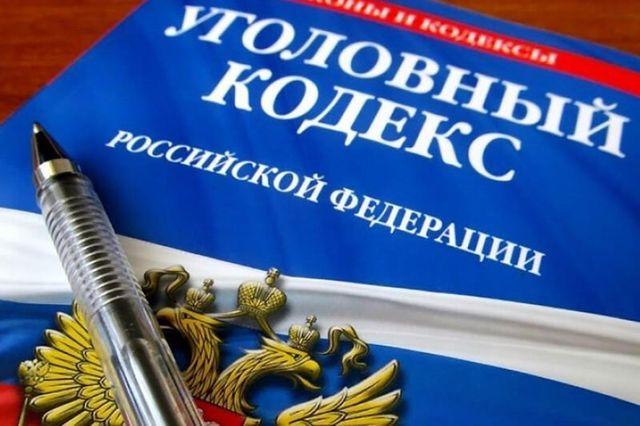 Дача ложных показаний статья УК РФ