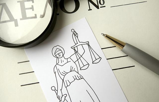Жалоба на постановление об отказе в возбуждении уголовного дела