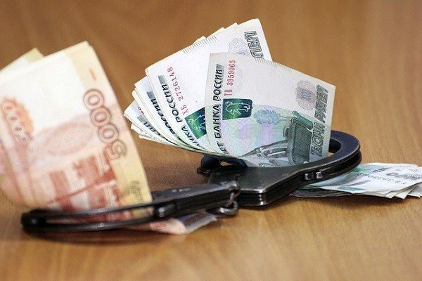 Статья 290 УК РФ: наказание за получение взятки