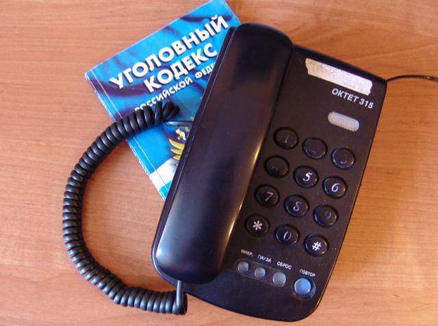 Что делать если угрожают по телефону: статья за угрозу и запугивание