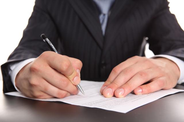 Образец для судебных приставов в прокуратуре: образец, как подать, основания для обращения