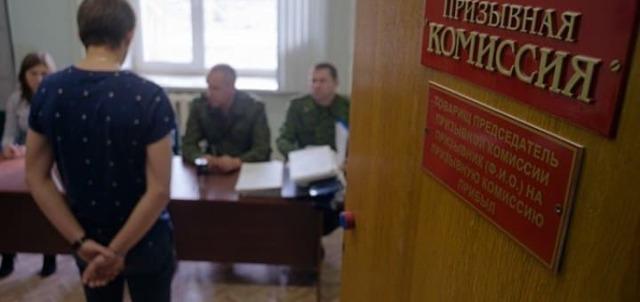Уклонение от воинской службы: статья УК РФ, ответственность