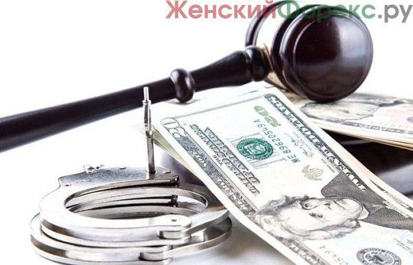 Карту сбербанка: как снять арест