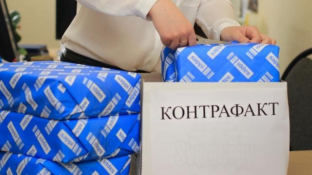 Статья 171.1 УК РФ ответственность за контрафактную продукцию