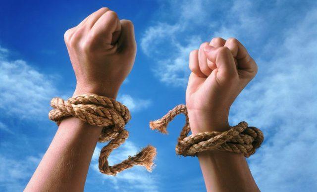 Освобождение от уголовного наказания: понятие и виды