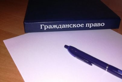 Заявление в суд о выдаче исполнительного листа: образец, как подать