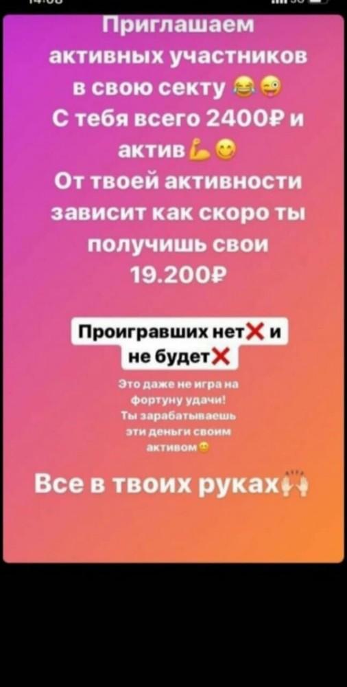 Финансовая пирамида статья уголовного кодекса РФ