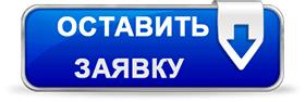 Статья 316 УК РФ с комментариями: сокрытие преступления