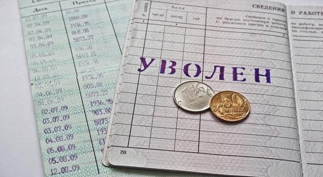 Переквалификация преступления УПК РФ: ходатайство, поставновление