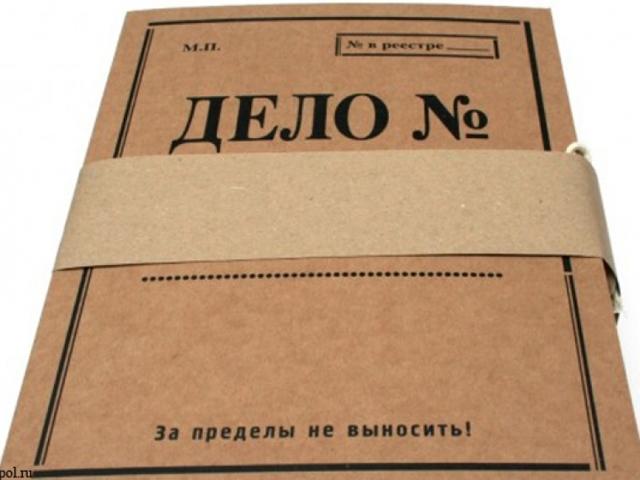 Выделение уголовного дела в отдельное производство, ст 154 УПК РФ