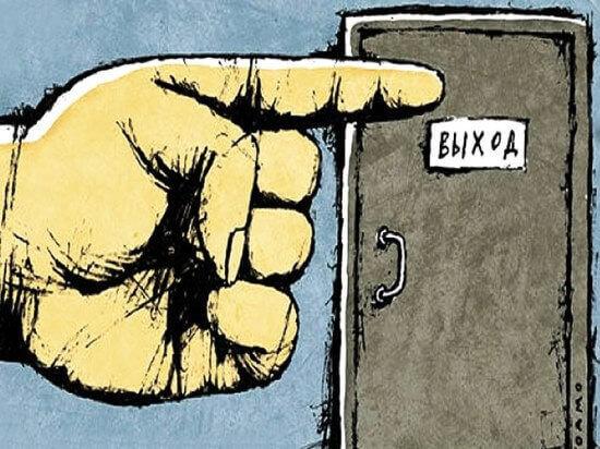 Статья 72 УПК РФ отвод защитника в уголовном процессе