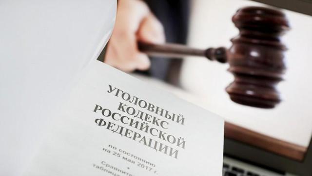 Присвоение и растрата статья 160 УК РФ: состав преступления