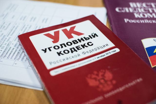 Срок давности по экономическим преступлениям в России