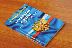 Статья 332 УК РФ о неисполнении приказа, судебная практика