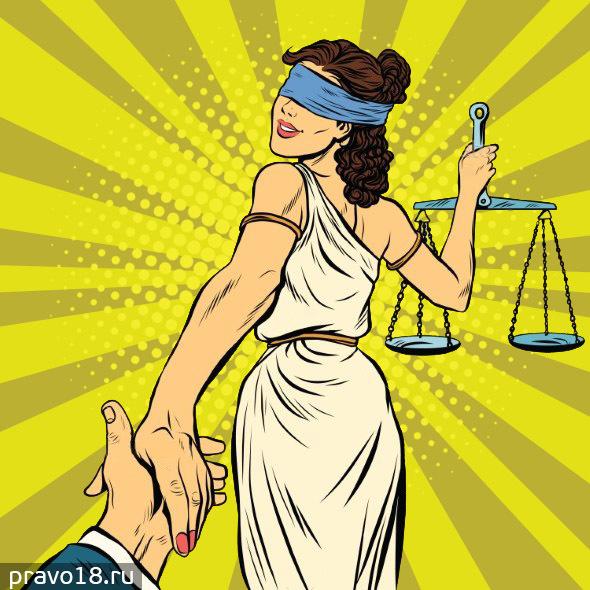 Жалоба на судью и привлечение к ответственности