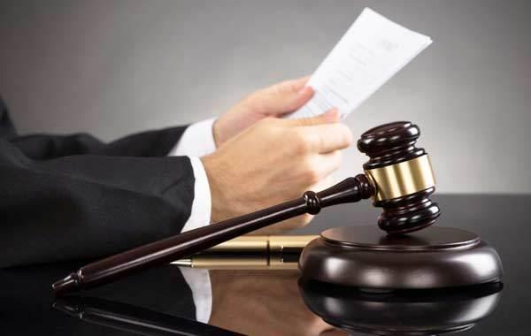 Образец частной жалобы на определение суда: как составить и подать