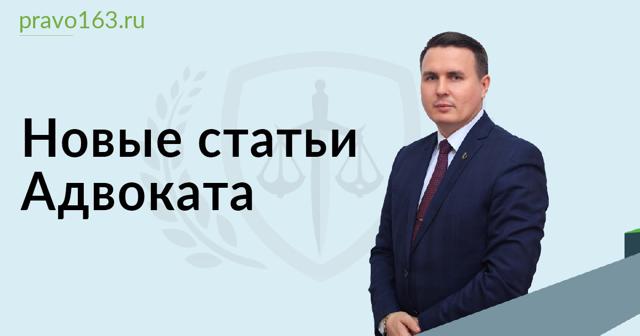 Прения сторон в уголовном процессе: содержание и порядок ст. 292 УПК
