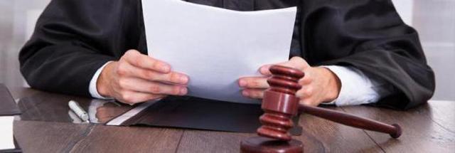 Принцип публичности в уголовном процессе