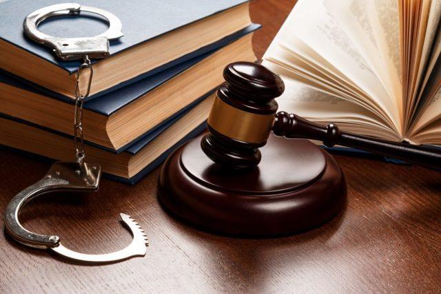 Преступления против правосудия: глава 31 УК РФ