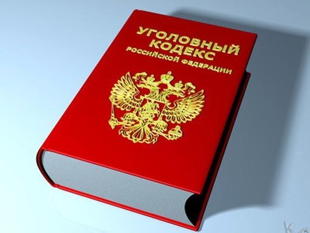 Ст.240 УК РФ: вовлечение в занятие проституцией
