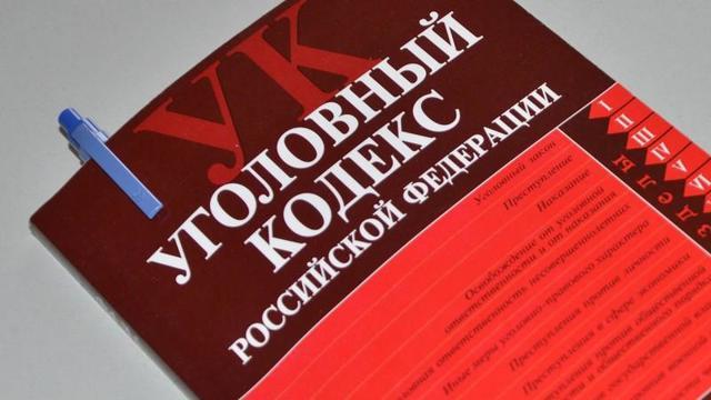 Спаивание несовершеннолетних статья: 151 статья уголовного кодекса РФ