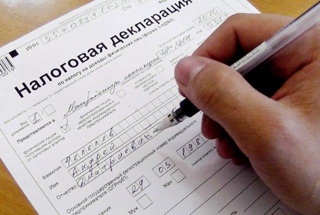Незаконное возмещение НДС - статья УК РФ
