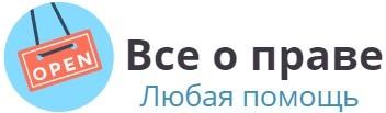 Ст 47 УПК РФ: права обвиняемого в уголовном процессе