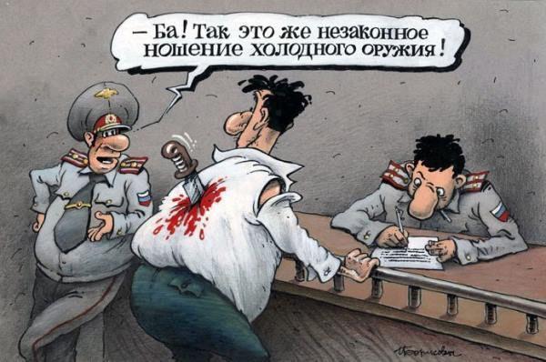 Незаконное хранение холодного оружия статья УК РФ