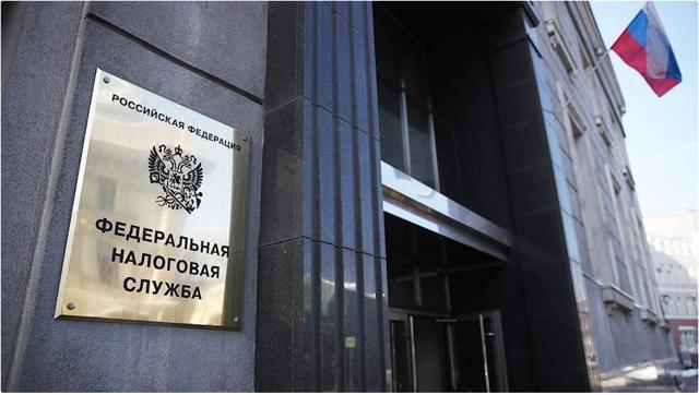 Порядок в суде по налоговой инспекции: образец иска, порядок действий