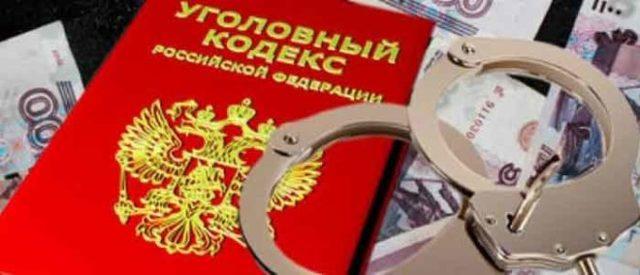 Заявление в полицию о мошенничестве: как написать и куда подать