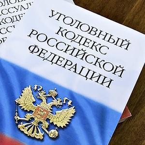 Как доказать факт мошенничества в УК РФ