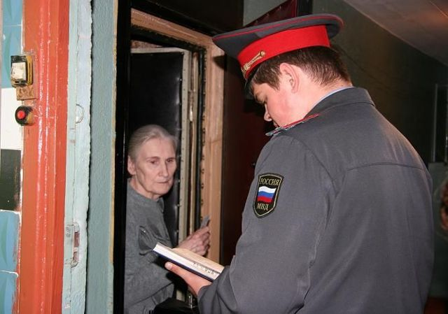 Заявление участковому о выселении незаконно проживающих граждан УК РФ