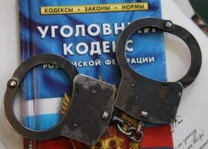 Домашнее насилие, ответственность - статья УК РФ