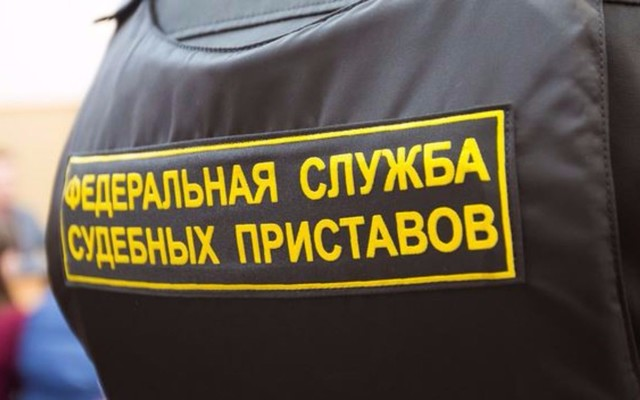 Жалоба на судебных приставов в прокуратуру: образец, как подать, основания для обращения