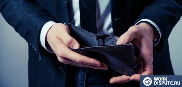 Жалоба в прокуратуру о невыплате заработной платы: образец, как подать