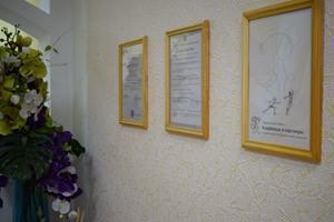 Заявление о незаконном проживании граждан УК РФ