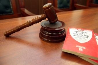 Диверсия и саботаж статья 281 УК РФ