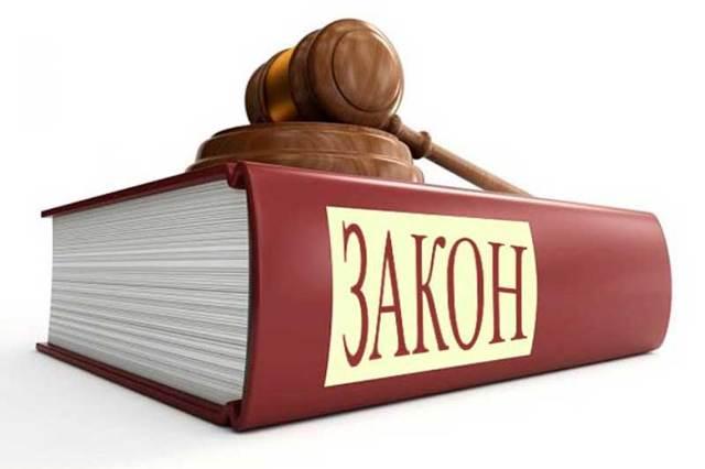 Незаконное задержание сотрудниками полиции - статья УК РФ
